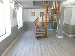 Local en alquiler en Viladecans - 301366254