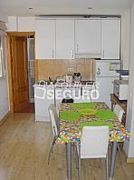 Piso en alquiler en calle Dolores Barranco, Moscardó en Madrid - 328341557