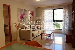 Piso en alquiler en calle Francia, Penya-Roja en Valencia - 379140192