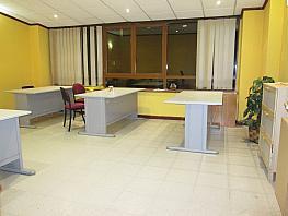 Despacho - Local en alquiler en calle Santiago Russinyol, Pineda de Mar - 340304485