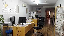 Detalles - Despacho en alquiler en calle Blas Valero, Centro (Corazón de Jesus - Plaza Crevillente) en Elche/Elx - 331014158
