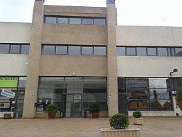 Oficina en alquiler en calle Copenhague, Europolis en Rozas de Madrid (Las) - 393646742