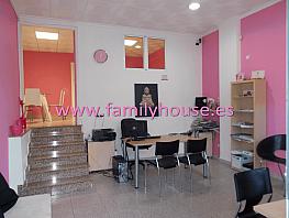 Local comercial en alquiler en calle Federico Pallardo, Alfafar - 326669763