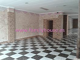 Local comercial en alquiler en calle Menedez y Pelayo, Alfafar - 338882751