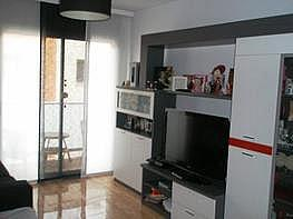 Dúplex en venta en Hostalets de Pierola, Els - 328254521