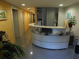 Imagen del inmueble - Oficina en alquiler en calle De Raset, Sant Gervasi – Galvany en Barcelona - 233508223