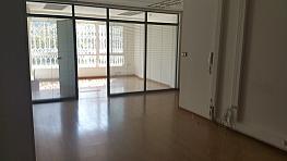 Despacho en alquiler en calle Pio XII, Campanar en Valencia - 330143138