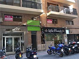 Oficina en alquiler en calle Santa Catalina, Murcia - 348089113
