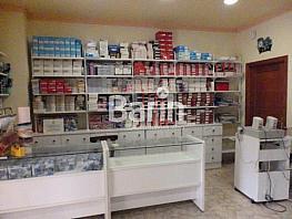 Local en alquiler en Poniente Sur en Córdoba - 341565671