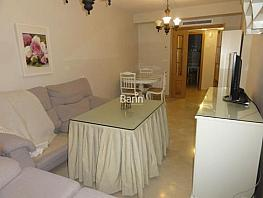 Piso en alquiler en Poniente Sur en Córdoba - 377228583