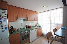 Wohnung in verkauf in carretera Carabanchel a Villaverde, San Andrés in Madrid - 244967379