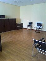 Oficina en alquiler en calle Santiago, Centro en Valladolid - 392242713