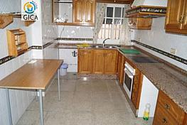Foto - Casa adosada en venta en calle El Calvario, Chiclana de la Frontera - 291512092