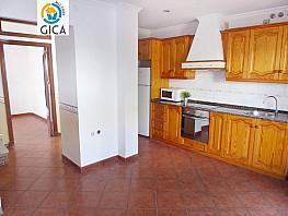 Casa adosada en venta en calle Las Albinas, Chiclana de la Frontera
