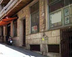 Local en alquiler en calle Luis de Lucena, Guadalajara - 297533037