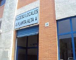 Local en alquiler en calle Astronomia, Distrito Norte en Sevilla - 297533331