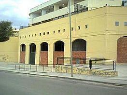 - Local en alquiler en calle Del Loro, Marchena - 188279567
