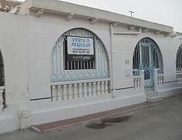 - Casa adosada en alquiler en calle Penélope, Alcazares, Los - 231405851