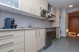 Wohnung in verkauf in calle Genova, Santa Coloma de Gramanet - 291298999