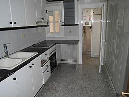 Petit appartement de vente à calle Peru, Santa Coloma de Gramanet - 283336571