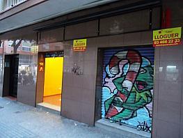 Foto - Local comercial en alquiler en calle Mossen Jacinto Verdaguer, Santa Coloma de Gramanet - 368725489