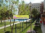 Zonas comunes - Piso en alquiler en Mairena del Aljarafe - 389442396