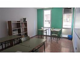 Oficina en alquiler en Pla del Bon Repos en Alicante/Alacant - 327814123