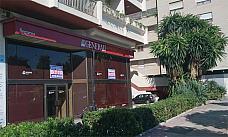 Fachada - Local comercial en alquiler en calle Presidente Adolfo Suarez, Los Remedios en Sevilla - 171792885