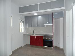flat for sale in pasaje ancora, palos de moguer in madrid