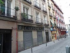 local-comercial-en-alquiler-en-rio-palacio-en-madrid-214386783