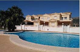 Foto - Casa adosada en venta en urbanización Pla Roig I Parcela, Calpe/Calp - 367697725