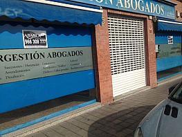 Foto - Local comercial en alquiler en calle Bono Guarner, Ensanche Diputacion en Alicante/Alacant - 354543015