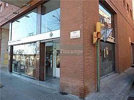Local comercial en alquiler en Can rull en Sabadell - 348590785