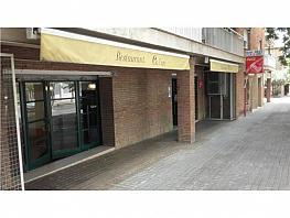 Restaurante en alquiler en Can feu en Sabadell - 348591052