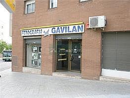 Local comercial en alquiler en Sabadell - 361151965