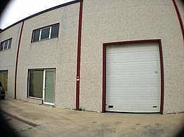 Foto - Nave industrial en alquiler en polígono Salinas de Poniente, Puerto de Santa María (El) - 250983234