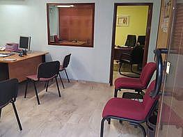 Foto - Local comercial en alquiler en calle Pinar Alto, Puerto de Santa María (El) - 351840507