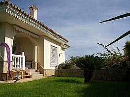 Foto - Casa pareada en alquiler en calle El Carmen, Puerto de Santa María (El) - 372873638