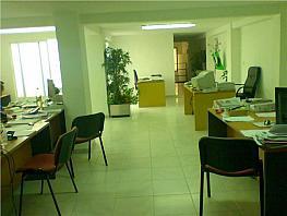 Oficina en venta en Huelva - 308751867