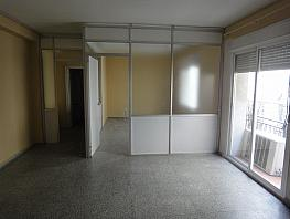 Detalles - Oficina en alquiler en Arenal en Sevilla - 395380735