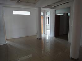 Detalles - Oficina en alquiler en Casco Antiguo en Sevilla - 291462282