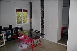 Salón - Piso en alquiler en calle Ramon Gallud, Vistabella en Murcia - 319783610