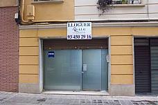 Locales Barcelona, El Guinardó