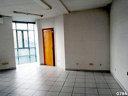 Oficina en alquiler en Centro en Fuenlabrada - 317182473