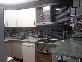 Xalet en venda carrer Pedraforca, Castell Nou a Rubí - 346054378
