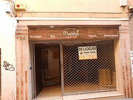 Local comercial en alquiler en calle Cami Fondo, Barri del Centre en Terrassa - 375852996