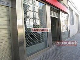 Img_1193 (fileminimizer) - Local comercial en alquiler en calle La Granada, Espirall en Vilafranca del Penedès - 191871257