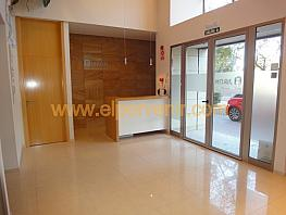Local comercial en alquiler en Avenida Alta - Auditorio en Torrent - 314206139