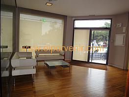 Local comercial en alquiler en Avenida Alta - Auditorio en Torrent - 383779716