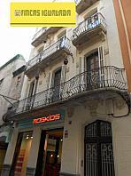 Foto - Local comercial en alquiler en calle Centre, Igualada - 389497778